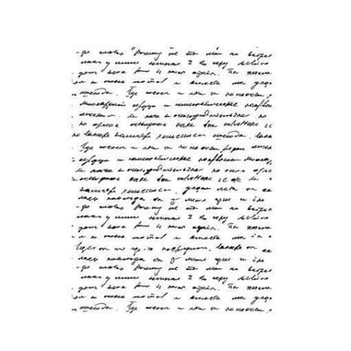 Plantilla de stencil estarcido Mix Media manuscrito de Cadence - Taller decoración de muebles antiguos Madrid estilo Shabby Chic, Provenzal, Romántico, Nórdico